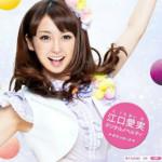 AKB48「アイスの実」江口愛実の話をSIPSの枠組みに当てはめて考えてみた