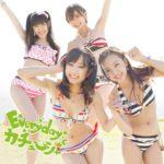 AKB48の新曲「Everyday、カチューシャ」のPVが色々と意味深だ