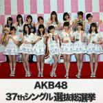 第6回AKB48選抜総選挙の結果をFIFA最新ランキングと合わせてW杯の組み分けにしてみた。注目の日本は…