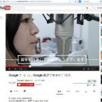 Googleが届ける『Google 翻訳で新年のご挨拶』の動画がステキすぎる