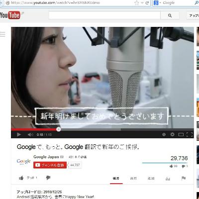 google_happynewyear