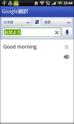 googletra003-2