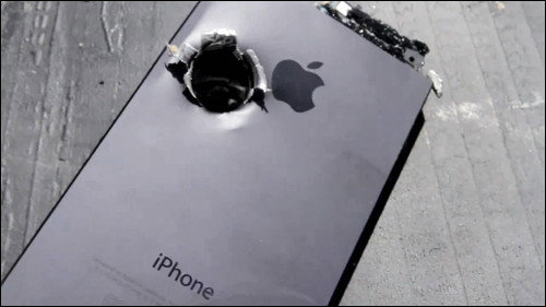 iphone-gun