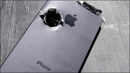 iphone-gun