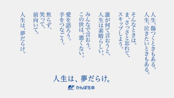 kanpo_copy