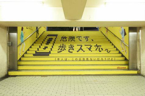 kikendesu_arukisumaho