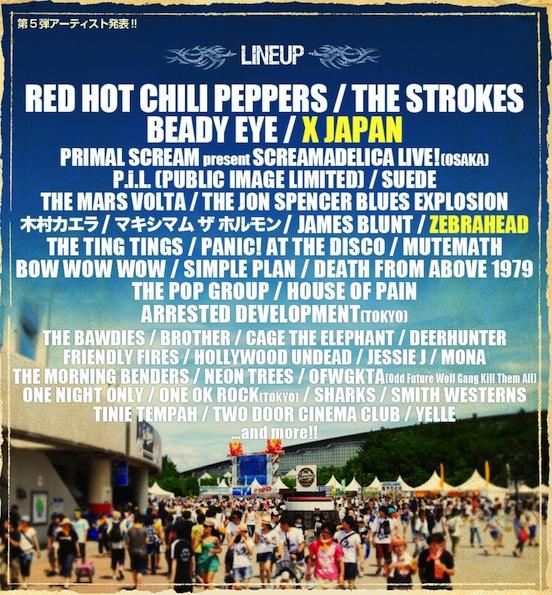 summer sonic lineup