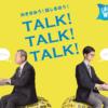 知事が妊婦に|九州・山口 ワーク・ライフ・バランス推進キャンペーン