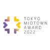 TOKYO MIDTOWN AWARD とは?|TOKYO MIDTOWN AWARD 2019