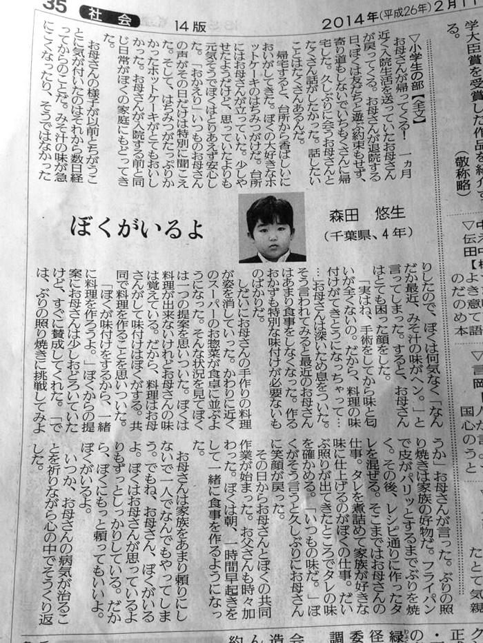 nihongo_taisho