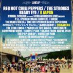 サマーソニック2011に X JAPAN が来るー!真夏の炎天下でXジャンプだ!