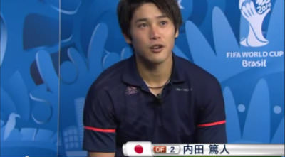 uchida-interview