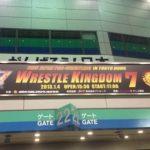 新日本プロレス『レッスルキングダム7 in 東京ドーム』に行ってきた